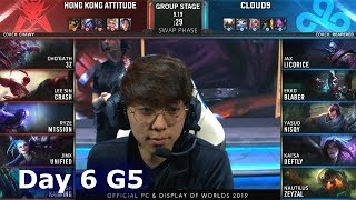 HKA vs C9 | Day 6 S9 LoL Worlds 2019 Group Stage | HK Attitude vs Cloud 9