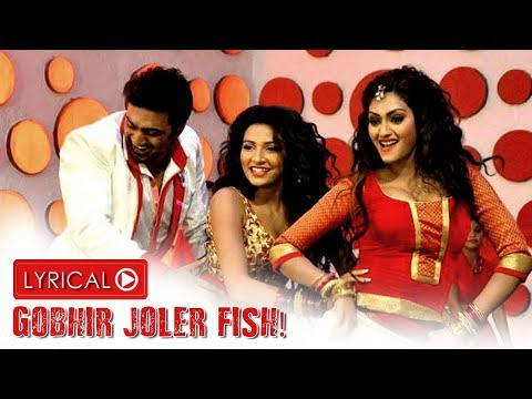 gobhir-joler-fish-|-khoka-420-|-lyrical-video-|-dev-|-subhashree-|-nusrat-|-eskay-music