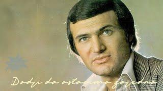 Saban Saulic - Moj zivote drug mi nisi bio - (Audio 1978)