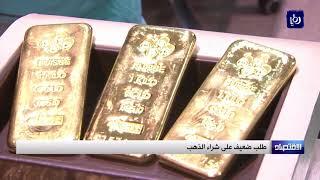 طلب ضعيف على شراء الذهب