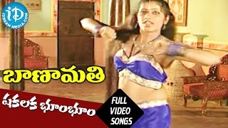 Banamathi Movie - Shaka Shaka Laka Boom  Video Song || Devaraj || Shobha Raj || Maruthi