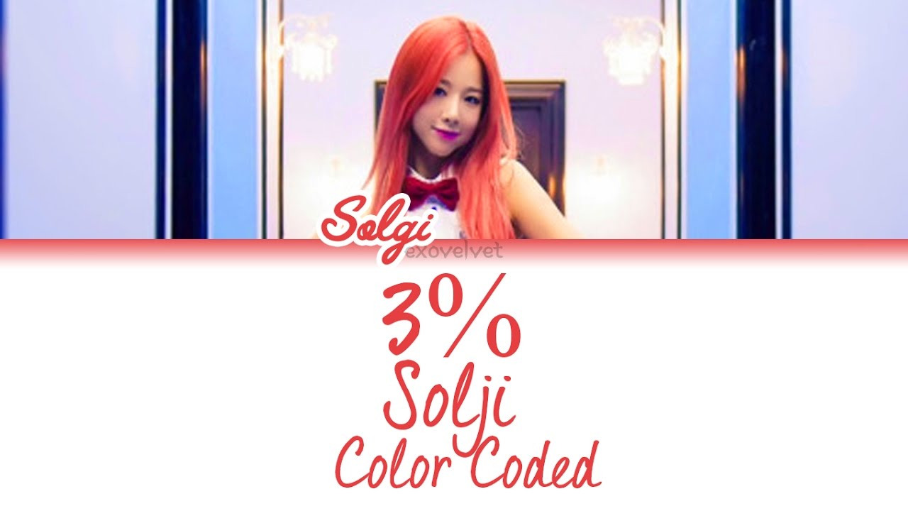 EXID – 3% Solo Solji