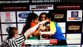 2016 bilek güreşi dünya Şampiyonası