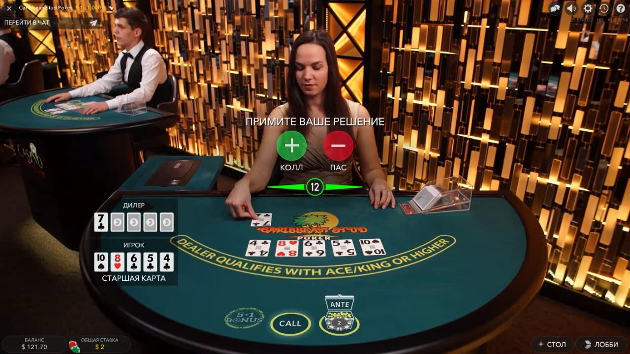 Ultimate texas holdem casino online