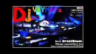 DJ VOYMAl'Z  -  kuduro (CrazyRemix)
