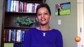Helen Show : Profound Impact on Future of Kids -  የልጆች የወደፊት የህይወት ምራፍ ተጽዕኖ