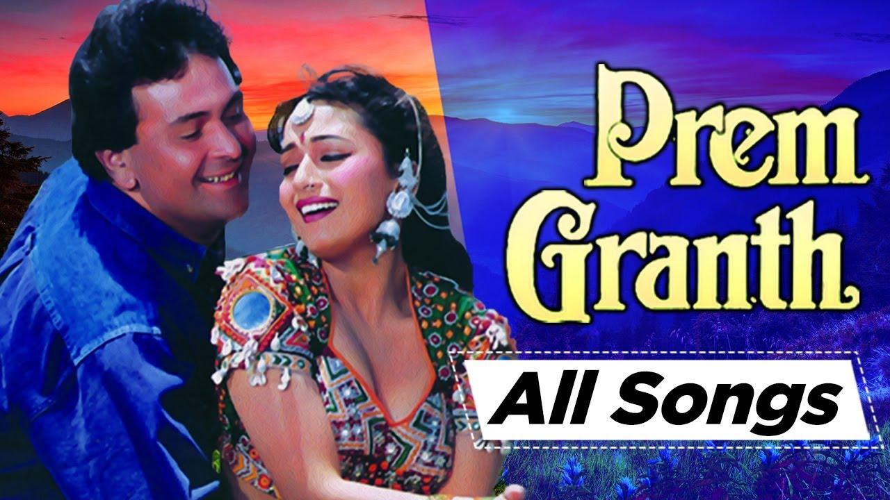 Download All Songs of Prem Granth [1996] - Rishi Kapoor - Madhuri Dixit - Bollywood Popular Songs