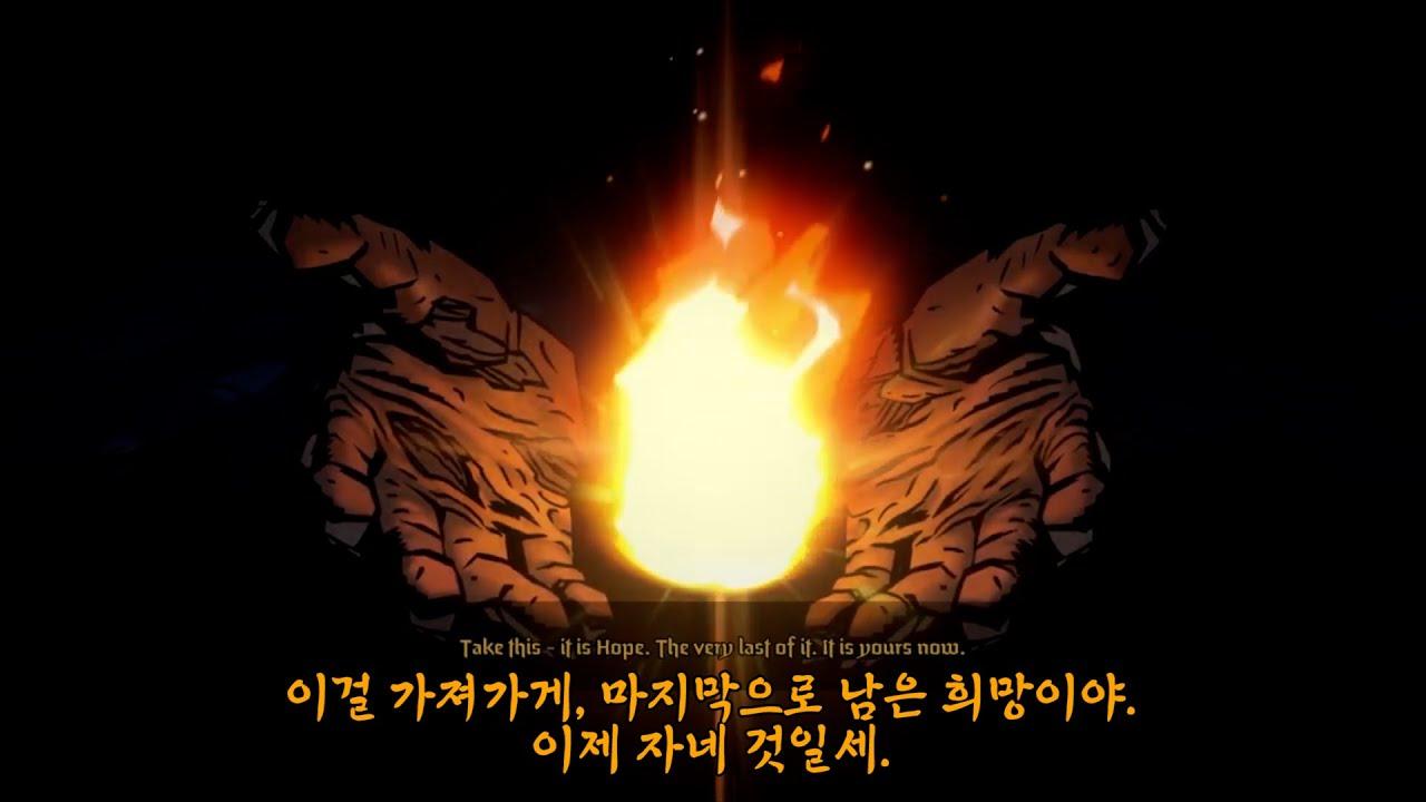 다키스트 던전 2 인트로 (한글자막) | Darkest Dungeon II Intro