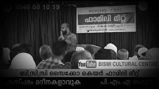 PMA Gafoor Speech 😍😍/WhatsApp Status/motivation Video.....