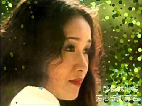 公子多情 - 廖小璇 - YouTube