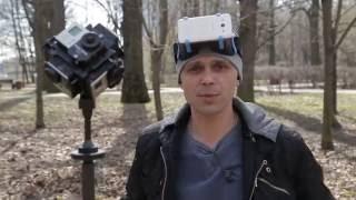 #7 Урок по созданию сферической панорамы   Autopano Video Pro    360° VIDEO MAKS