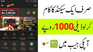 Earn daily 1000 PKR From internet | Earn money online in Pakistan without any work