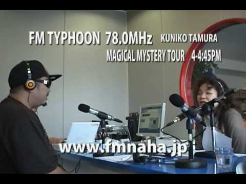 OKINAWA RADIO TOUR CHAPTER 3
