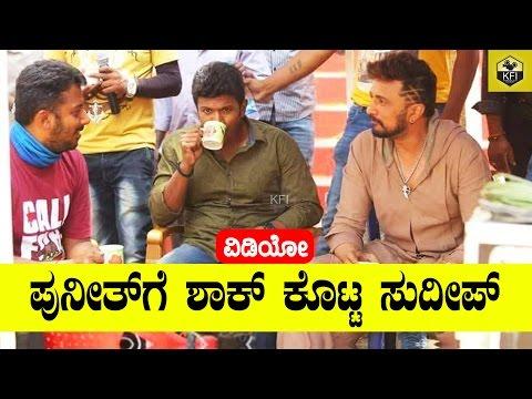 Kiccha Sudeep Visits Puneeth Rajkumar's Anjaniputra Movie Shooting Spot