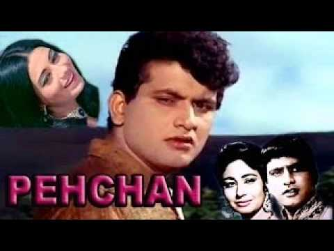 Jaan pehchan hindi dubbed movie download   beidetardi.