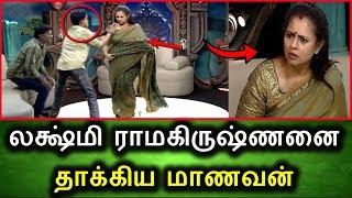 லக்ஷ்மி ராமகிருஷ்ணனை  தாக்கிய மாணவன்   Tamil Political Live Breaking News Today Vishal