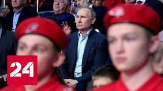 Что прочли по губам Путина? // Москва. Кремль. Путин