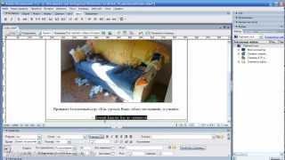 Создание сайта в Dreamweaver(http://sistemainternetbiznesa.ru/ab Пошаговое руководство в видео формате, по настройке системы автоматизации Интернет..., 2012-11-18T13:12:49.000Z)
