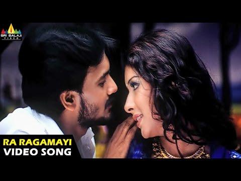 143 I Miss You Songs  Ra Ragamayi  Song  Sairam Shankar, Sameeksha  Sri Balaji