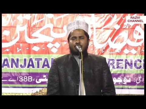 TAHIR RAZA RAMPURI 2017@part_(1)Most Biutifull Naat e Paak Full Length Kalaam in Kolkata.