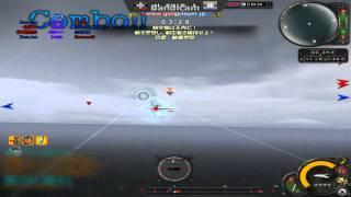 Heroes in the Sky vs パラオ 1/16 14vs5 21kill win