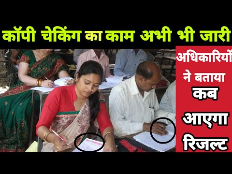 CBSE Board Result Date और Copy Checking की Latest Update | Study Channel