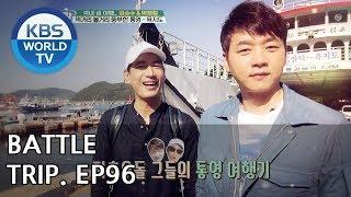 Video Battle Trip | 배틀트립 – Ep.96: Jeongcheol X Seungsoo's 1Day 3Meals Tour! [ENG/THA/2018.07.01] download MP3, 3GP, MP4, WEBM, AVI, FLV September 2018