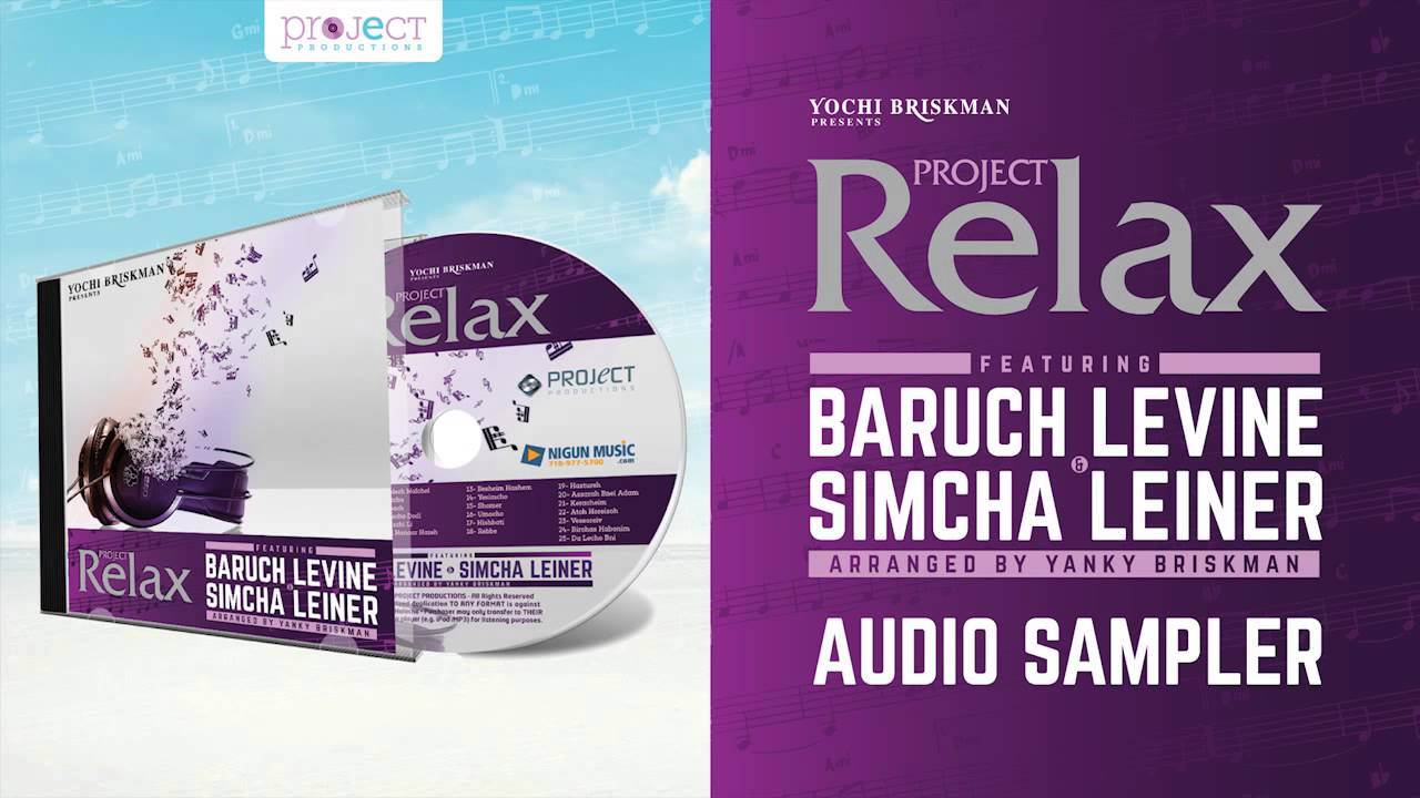 Project Relax Featuring Baruch Levine & Simcha Leiner: Audio Sampler