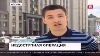 Опять в каменный век Новости Украины России Сегодня 07 09 2015