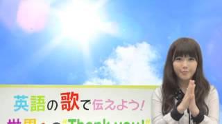 「Heroes 2011,Japan」 作詞:パトリック・ハーラン 作曲:秦万里子 *...