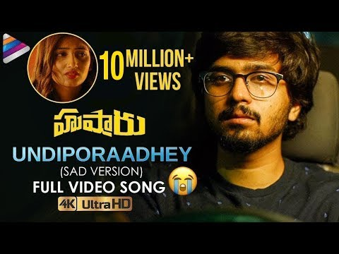 Undiporaadhey Sad Version Full Video Song | Husharu Latest Telugu Movie Songs | Sid Sriram