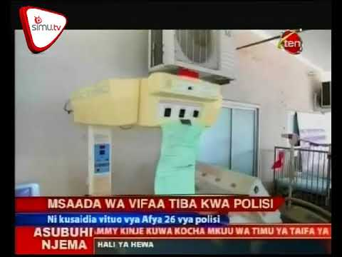 Msaada Wa Vifaa Tiba