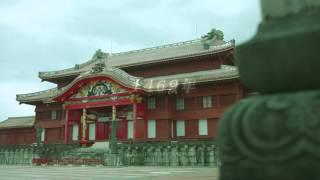 琉球サウダーヂ 尚巴志 第4話「読谷に眠る」