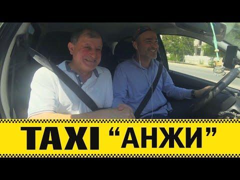 """Уролог попал в такси """"Анжи"""" №16"""