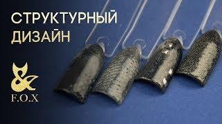 видео Джинсовый маникюр: фото дизайна ногтей под джинсы