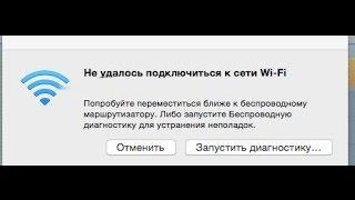 видео iPhone / iPad отключен, iTunes его не видит - что делать? Pro Hi-Tech