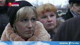В Берлине арабы-педофилы изнасиловали русскую девочку