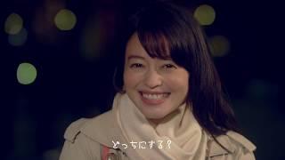 女優・小林涼子さんから正社員就職を考える方へ。 就職するまでひとりで...