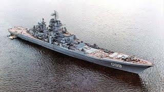 "ТАРК ""Адмирал Нахимов"" проект 1144 ""Орлан"""