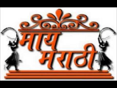 Wandya Vande Mataram Sudhir Phadake
