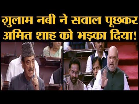Rajya Sabha में