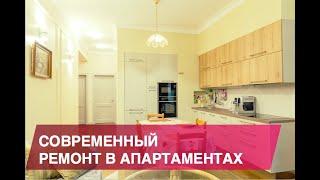 Ремонт в апартаментах на территории комплекса «Первая Линия»