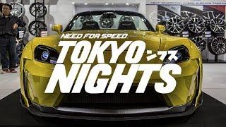 WILL NFS TOKYO NIGHTS EVER HAPPEN?