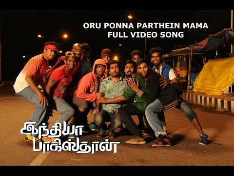 Oru Ponna Parthein Mama | India Pakistan | Official Full Video Song | Vijay Antony| Sushma Raj