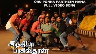 Oru Ponna Parthein Mama | India Pakistan | Official Full Video Song | Vijay Antony| Sushma Raj