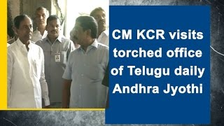 cm kcr visits torched office of telugu daily andhra jyothi telangana news