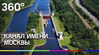 Канал им. Москвы /  Moscow Canal: Bird's Eye View