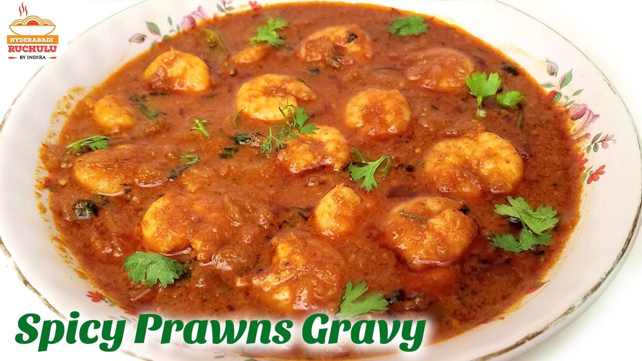 Prawn Masala Curry Recipe Prawns Masala Gravy Indian Spicy Prawn