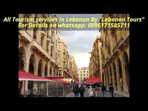 sightseeing tourism in Lebanon beirut