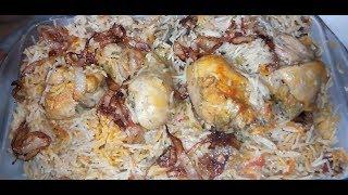 CHICKEN YAKHNI BIRYANI - Sindh ki Mashoor Biryani - Chicken Biryani Recipe
